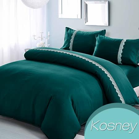《KOSNEY   劍橋魅力》吸溼排汗專利蕾絲特大床包被套組