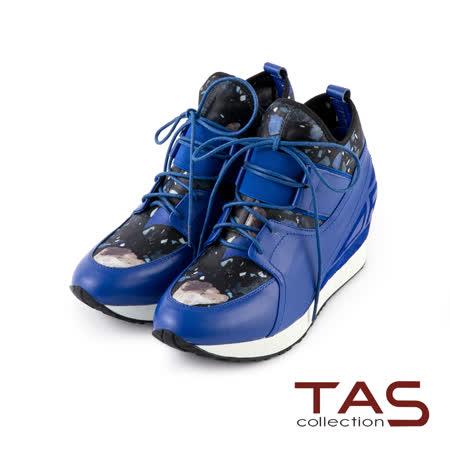 TAS 太妃Q系列 印花彈力布拼接綁帶厚底內增高休閒鞋-心動藍