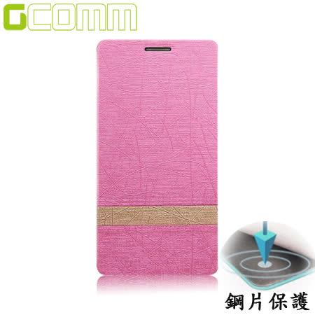GCOMM iPhone7 Plus 5.5吋 Steel Shield 柳葉紋鋼片惻翻皮套 嫩粉紅