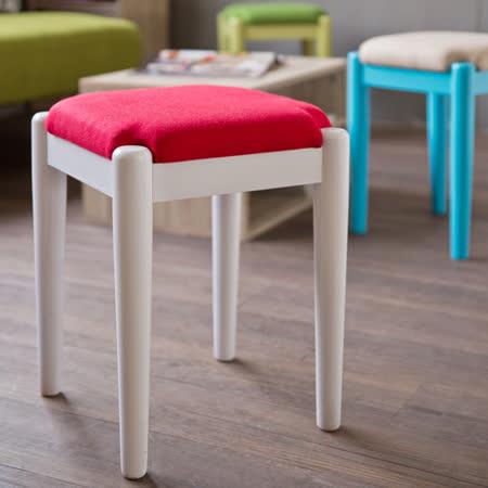 赫斯提亞實木彩色方形椅-白色(四色可選)
