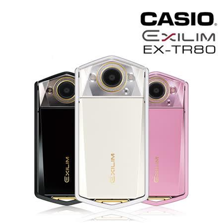 CASIO EXILIM EX-TR80 新一代自拍神器*(中文平輸)-加送SD64G-C10記憶卡+TR系列原廠相機包+讀卡機+相機清潔組+高透光保護貼