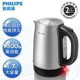 【飛利浦 PHILIPS】1.7L 不鏽鋼煮水壺(HD9321)