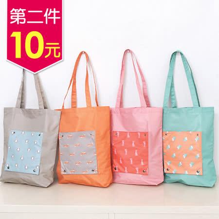 【第二件$10元】DINIWELL卡通防水折疊收納手提袋(4色)