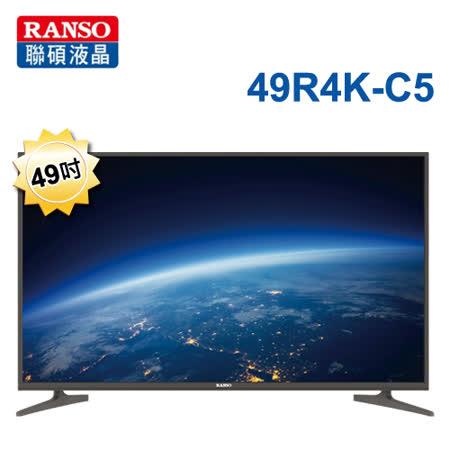 【RANSO聯碩】49型IPS硬板4KUHD超值聯網LED液晶顯示器+視訊盒(49R4K-C5)
