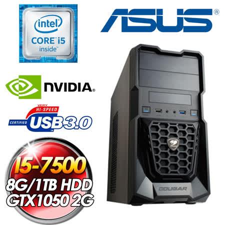 華碩B250平台 光榮戰將(I5-7500/8G DDR4/1TB HDD/550W/華碩DUAL-GTX1050-O2G-GAMING)7代高效電競機