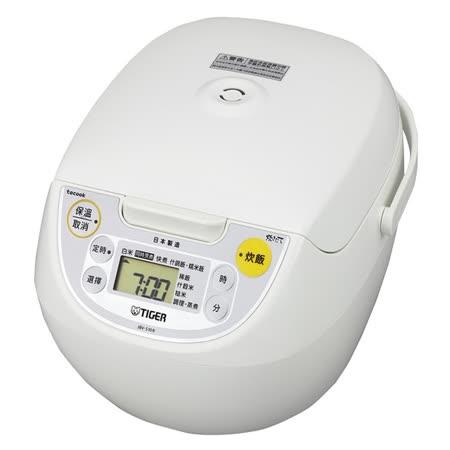 虎牌 TIGER【JBV-S10R】6人份微電腦電子鍋