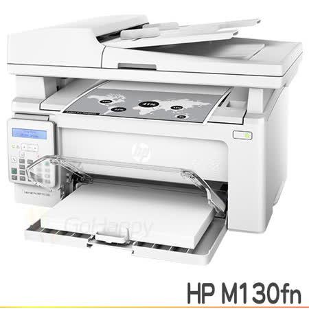 HP LaserJet M130fn 黑白雷射傳真複合機