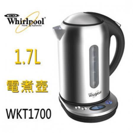 【惠而浦 Whirlpool】 1.7L智慧溫控快煮壺  電茶壺 WKT1700
