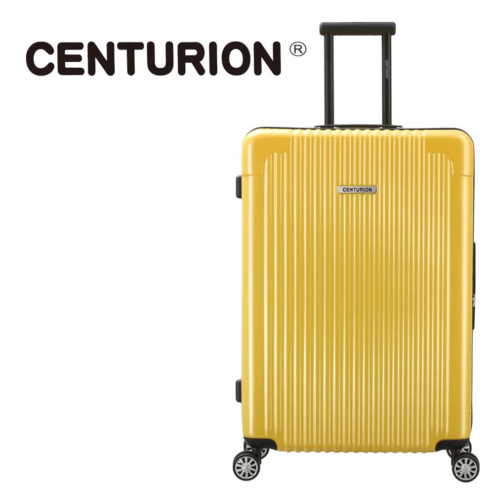 【CENTURION】美國百夫長29吋行李箱-德懷特.艾森豪P34(拉鍊箱/空姐箱)