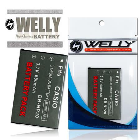 【WELLY】無敵翻譯機 CD-829 Pro/CD-825/CD-326/CD-861  防爆鋰電池
