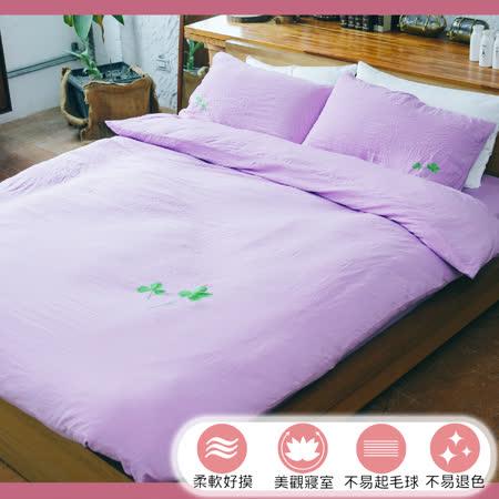 【裸睡風】雙人加大四件式-精繡水洗絲被套床包組-LV葡萄