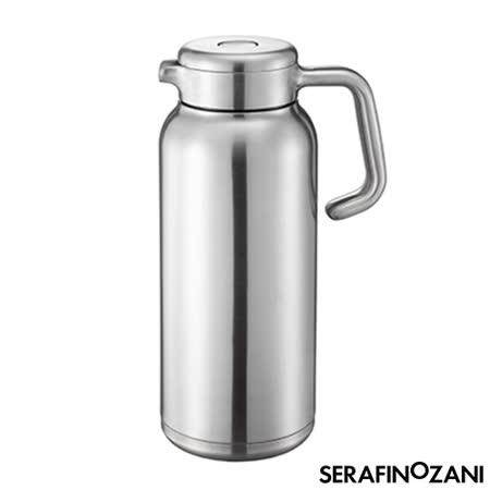 【SERAFINO ZANI】Magnet系列不銹鋼多功能保溫壺1.2L