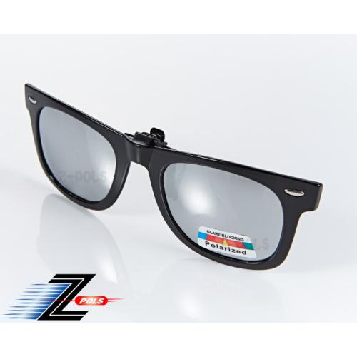 上市!~視鼎Z~POLS 新型雷朋風格夾式款~TR90 超輕好上掀 抗UV400 Pola