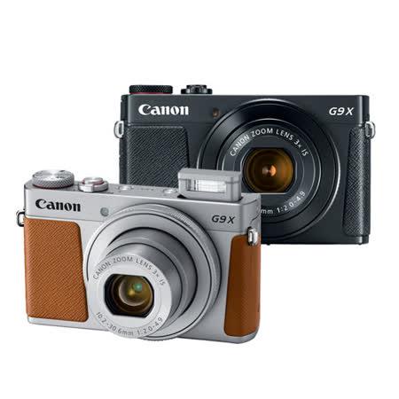 Canon PowerShot G9X Mark II (G9XII , G9XM2) (公司貨)-加送32G記憶卡+清潔組+保護貼
