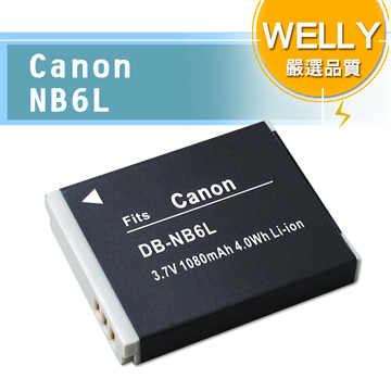 WELLY For Canon NB-6LH / NB6L 高容量防爆相機鋰電池 (新版)