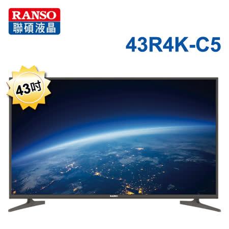【RANSO聯碩】43型IPS硬板4KUHD超值聯網LED液晶顯示器+視訊盒(43R4K-C5)