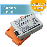WELLY For Canon LP-E8 / LPE8  高容量防爆相機鋰電池 (新版)