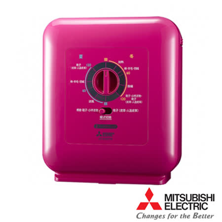 MITSUBISHI ELECTRIC 三菱電機 AD-E203TW-P 銀奈米除菌瀘網多功能烘被機-桃紅色(日本原裝)