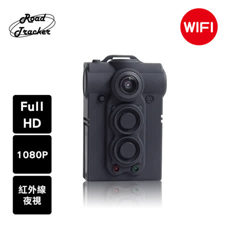 【Road Tracker】小型隨身運動攝影機 WIFI-1080p