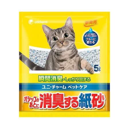 日本Unicharm消臭大師 尿尿後消臭紙砂 (5L x4包)