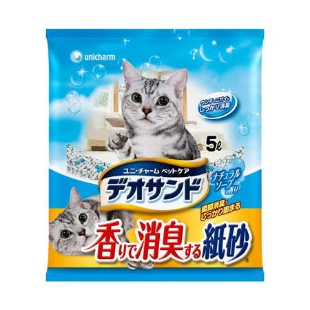 日本Unicharm 消臭大師消臭紙砂-肥皂香 (5L x4包)