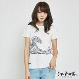 EDWIN 江戶勝海浪植絨短袖T恤-女-米白色
