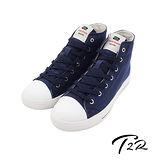 【韓國T2R】時尚高質感隱形氣墊增高-高統帆布鞋 ↑7cm 神秘藍(5600-0262)