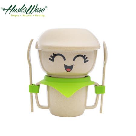 【美國Husk's ware】稻殼天然無毒環保兒童餐具經典人偶迷你款(兩入組)