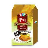 西雅圖米蘭綜合中淺焙咖啡豆454g