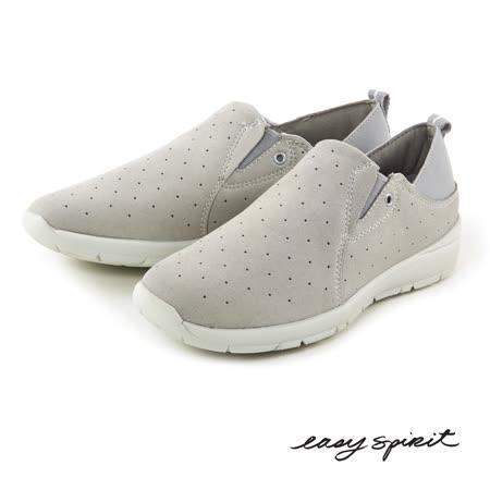 Easy Spirit--超輕量透氣休閒鞋--清爽灰