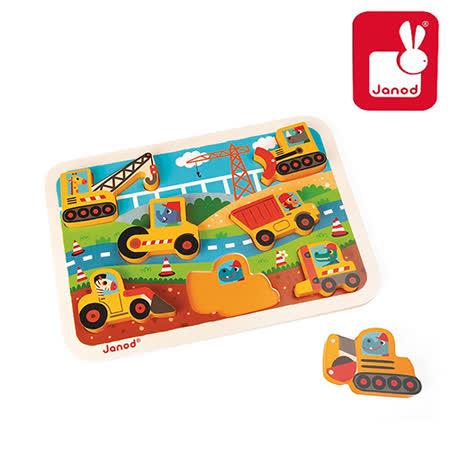 法國Janod創意兒童智玩-幼兒故事拼-工程車