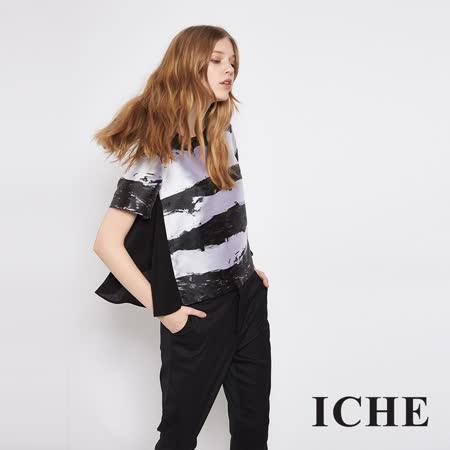 ICHE 衣哲 時尚條紋印花府綢拼接傘擺造型上衣