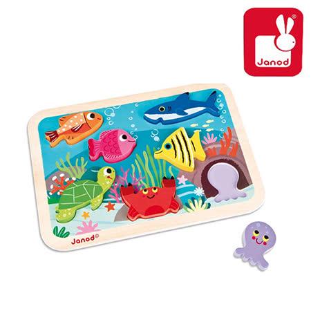 法國Janod創意兒童智玩-幼兒故事拼-海底世界