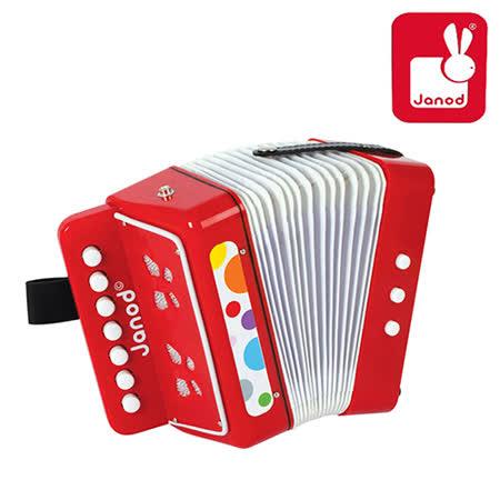 法國Janod創意兒童智玩-音樂好好玩-手風琴