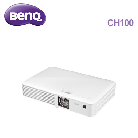 BenQ CH100 LED 投影機 顏值機 家庭娛樂 行動劇院 商務會議 方便提案 原廠公司貨