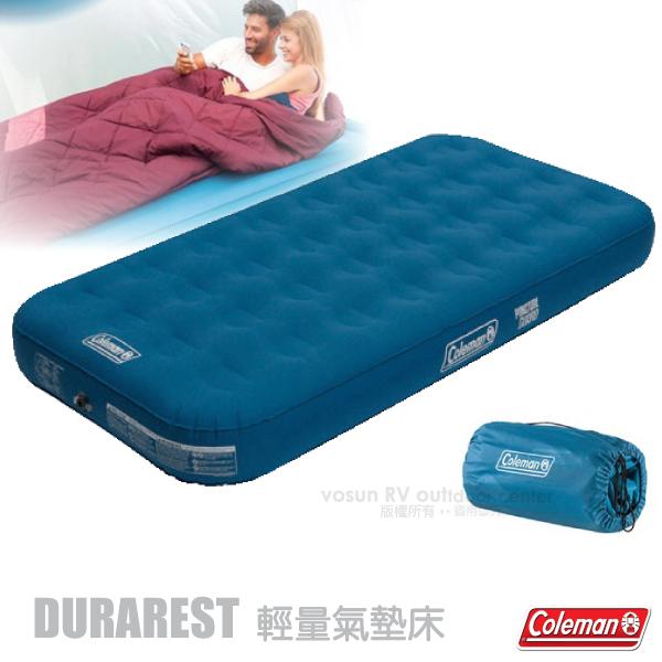 ~美國 Coleman~DURAREST 輕量耐用氣墊床~TWIN.充氣床.充氣睡墊.露營