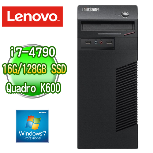 Lenovo ThinkCentre M73 Tower 商用電腦 ( i7-4790 16G 128G SSD K600繪圖卡 WIN7專業版)