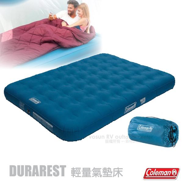 ~美國 Coleman~DURAREST輕量耐用氣墊床QUEEN.充氣床.充氣睡墊.露營睡