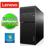Lenovo ThinkCentre M700  四核心商用電腦 ( i5-6600 8G 1TB  WIN7專業版)