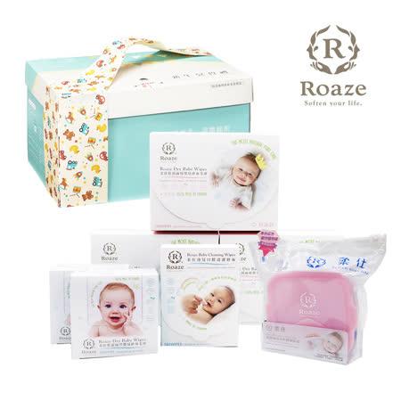 【BabyTiger虎兒寶】Roushr 柔仕 特級棉柔新生兒賀禮 / 乾濕兩用布巾彌月禮盒