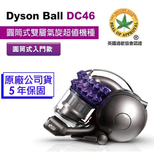 Dyson Dc46 dyson DC46 turbinehead...