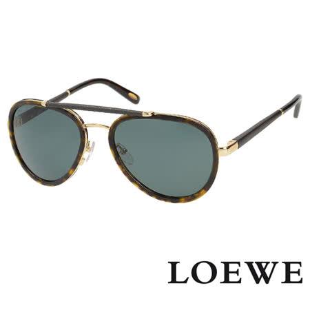 LOEWE 西班牙皇室品牌復古琥珀皮革質感太陽眼鏡 琥珀藍 SLW431-300P