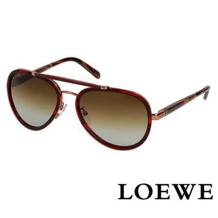 LOEWE 西班牙皇室品牌復古琥珀皮革質感太陽眼鏡 琥珀紅 SLW431-0SCL