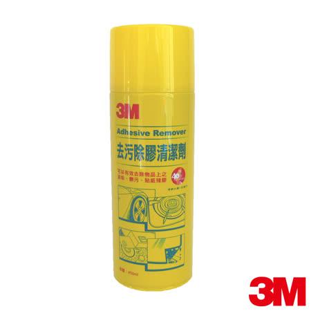 3M™ 去污除膠清潔劑