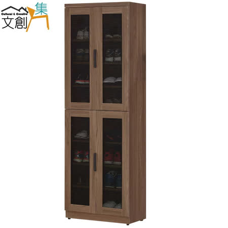 【文創集】蘇德美 時尚2尺木紋四門高鞋櫃/玄關櫃