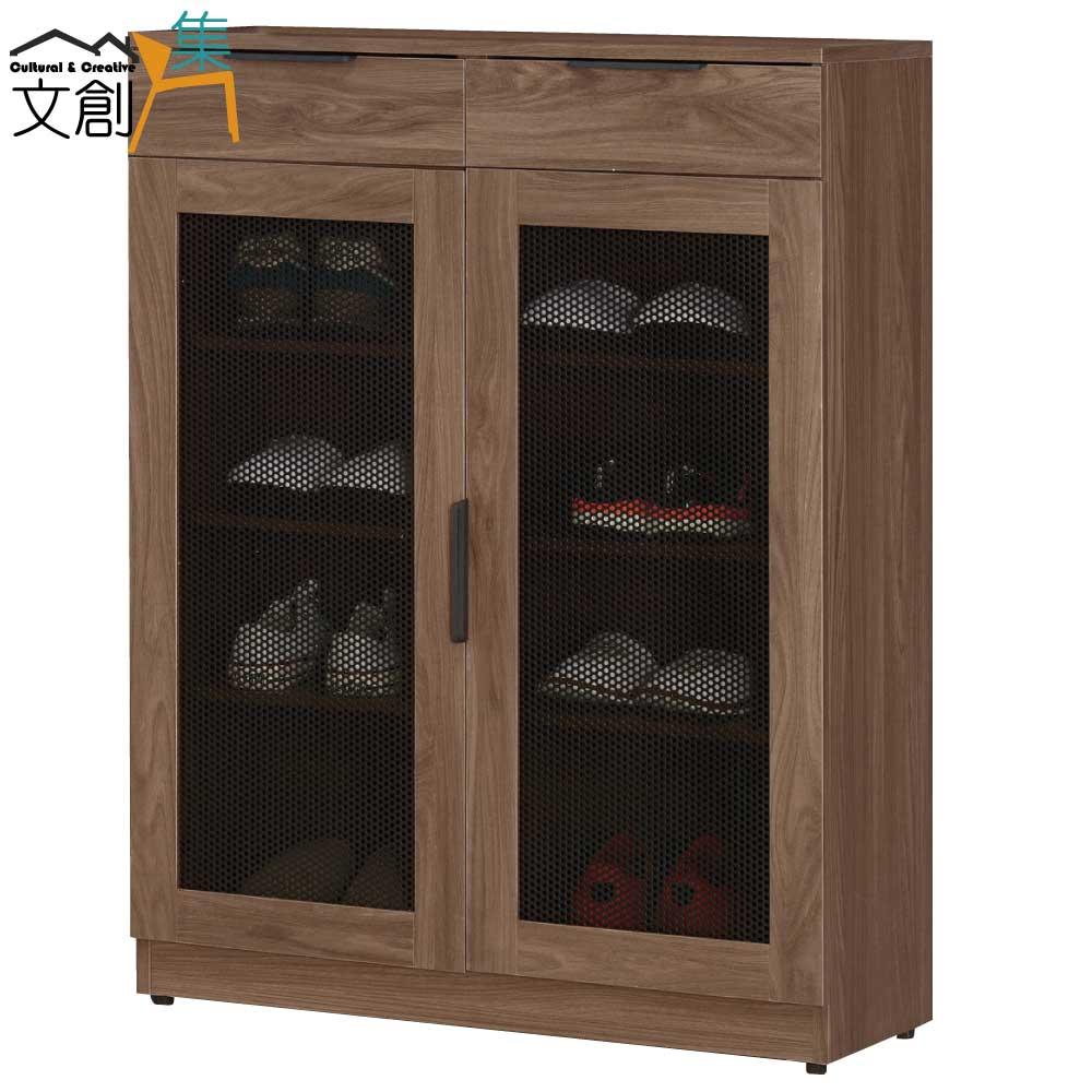 【文創集】蘇德美 時尚2.7尺木紋雙門鞋櫃/玄關櫃