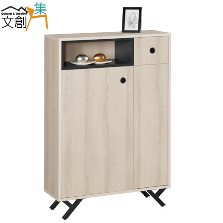 【文創集】沙德仕 時尚2.7尺木紋雙門鞋櫃/玄關櫃(兩色可選)