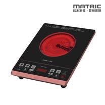 日本 MATRIC 松木 MG-HH1207薄型智慧觸控不挑鍋電陶爐