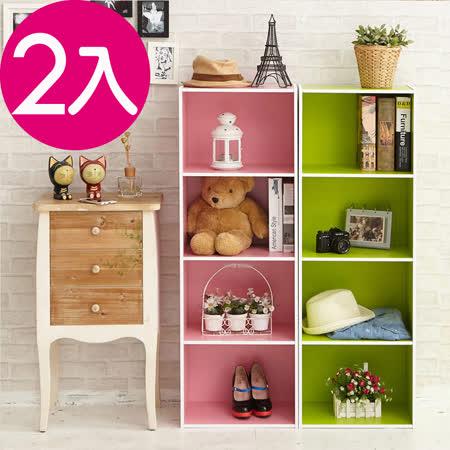 【ikloo】玩色木質四層櫃/書櫃(2入)