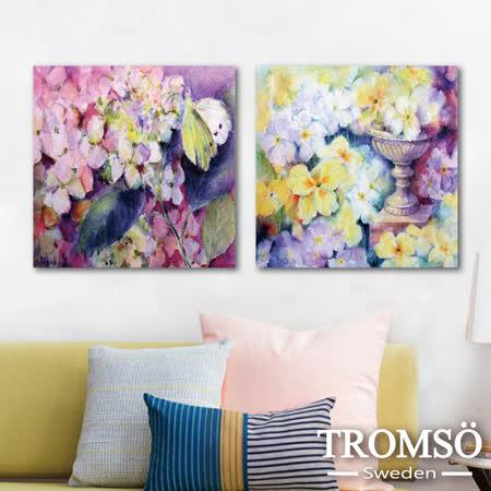 TROMSO時尚無框畫/紫黃羅馬花園W207(50X50CM)